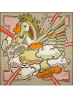 "Платок Hermes шелковый бежево-зеленый ""Pegase Pop"" 1710-140"