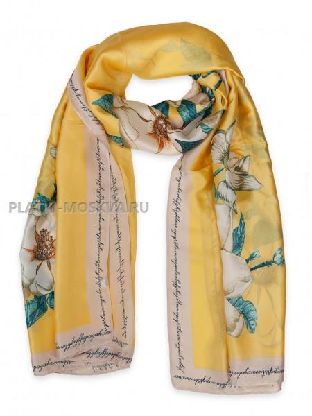 Палантин Gucci шелковый желтый 3617