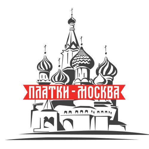 Платки Москва